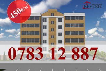 Идёт строительство 20-ти квартирного дома (Центр) Кахул